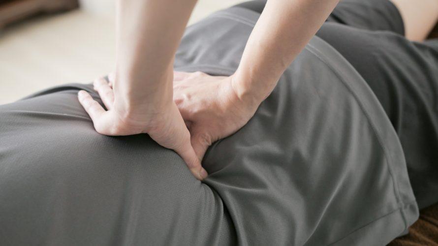 massage_iida