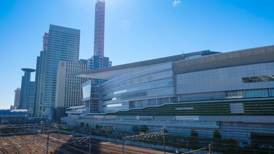 埼玉より伸びしろのあるエステ街ってありますか?