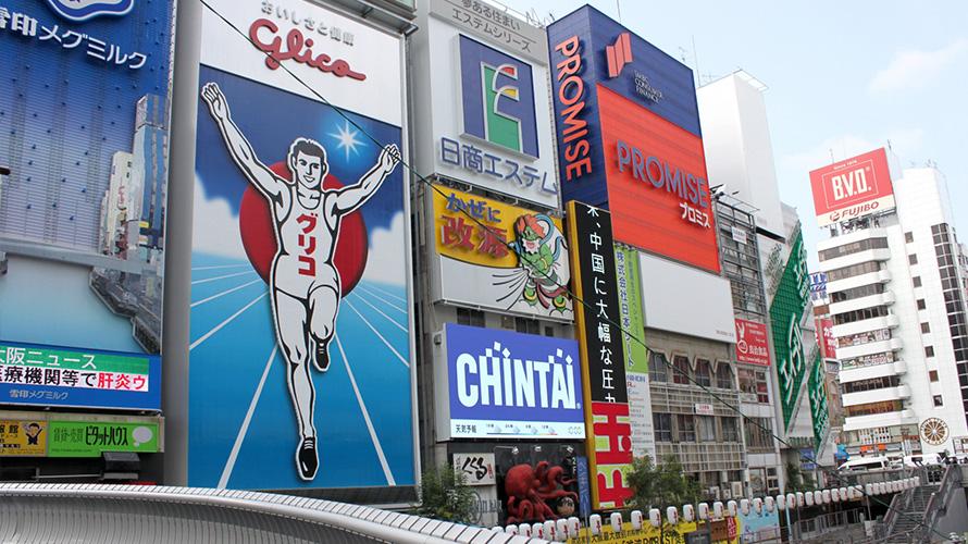 数多の大阪のメンズエステから珠玉のマッサージをピックアップ!