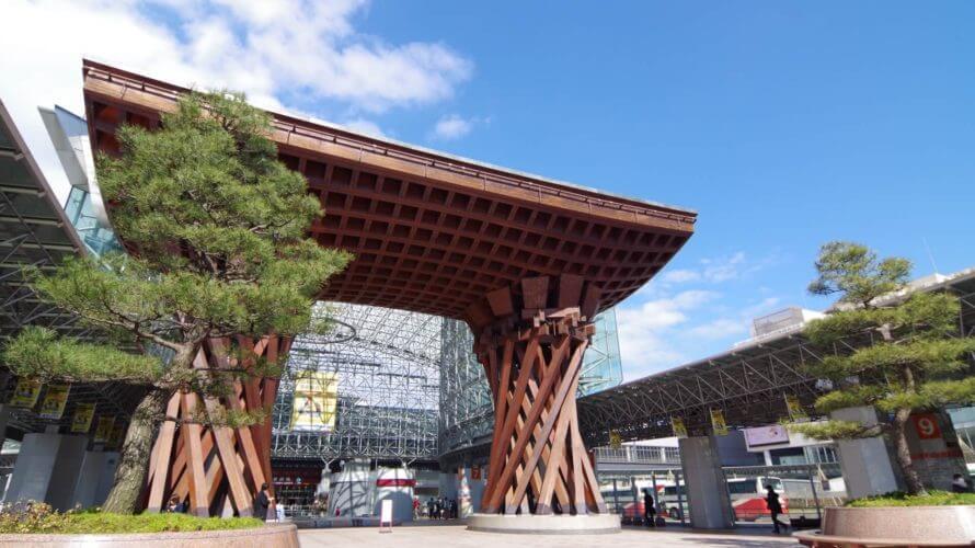 赤丸急上昇の観光地、金沢で最高エステを発見